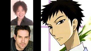 Anime Voice Comparison- Takashi Morinozuka (OHSHC)