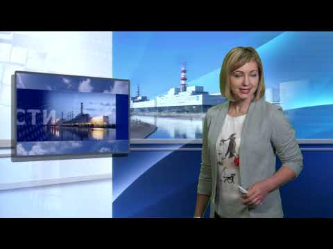 Десна-ТВ: Новости САЭС от 18.09.2018