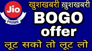 Reliance jio prime buy one get one Recharge offer bring you 4G data at Rs 8/GB for 1 year