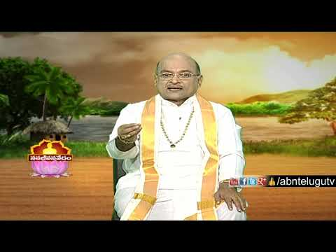 Garikapati Narasimha Rao About Child marriages | Nava jeevana Vedam | ABN Telugu