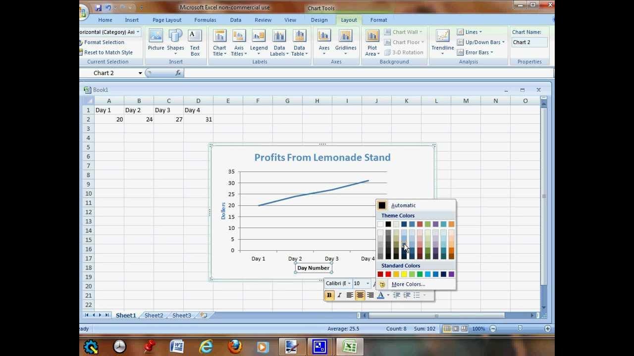 Ms word 2007 подробный и доступный интерактивный самоучитель по текстовому редактору ms word 2007
