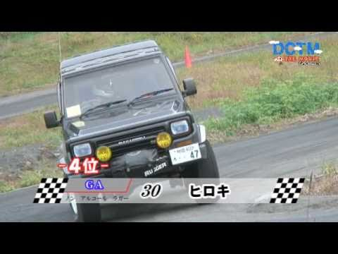 DCTM2010 Rd3 Part3