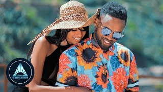 Yared Negu - Adimera | አዲ መራ - New Ethiopian Music 2018
