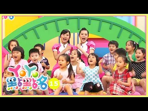 台灣-YOYO點點名S15-EP 063 叭噗冰淇淋 橘子姊姊