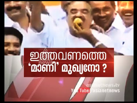 Kerala Assembly set for stormy session over solar, bar scams| News Hour 3 Feb 2016