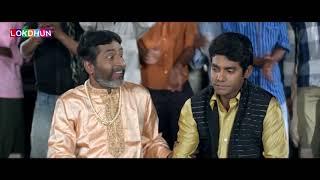 कच्चे धागे - Bhojpuri Full Movie | Kachche Dhaage | Khesari Lal Yadav - Bhojpuri Film 2014