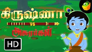 Krishna Vs Demons Full Movie In Tamil (HD) - Compilation of Cartoon/Animated Stories For Kids