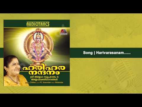 Harivarasanam - Hariharanandanam