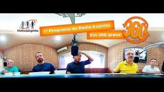 Download Lagu 652 – Conversando sobre o Espiritismo com Marcelo Monteiro e Luiz Carlos Forcato em 360º Gratis STAFABAND