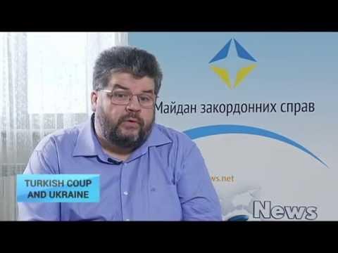 Turkey's Coup Attempt: Ukrainian diplomat on implications for Ukraine and EU