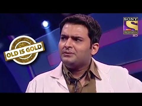 Kapil's Operation Goes Wrong | Old Is Gold | Comedy Circus Ka Daily Soap thumbnail