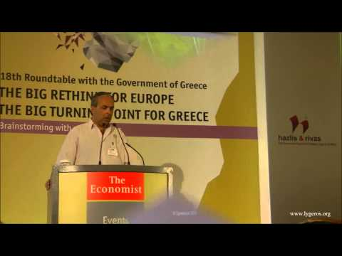 Διάλεξη του Ν. Λυγερού στο The Economist Events - 18th Roundtable with the Government of Greece.