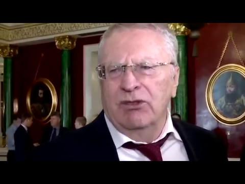 Крайнее Пророчество Жириновского про Путина и 5 11 17 и Выборы 20!8