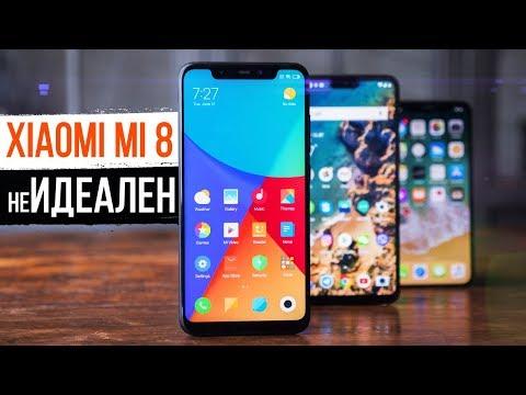 Обзор Xiaomi Mi 8: неИдеальный Смартфон, который вы полюбите. Сравнение с OnePlus 6 и iPhone X
