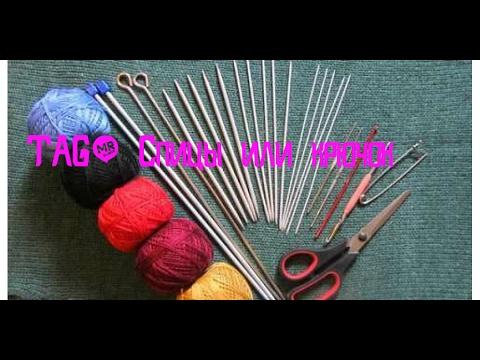 Виды ручного вязания 76