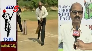 CAT - TSPL Custer Level Cricket Matches Started In Hyderabad