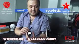 Новинка! Спортивный держатель мобильного телефона // Прищепка держатель для телефона // Alles Asia