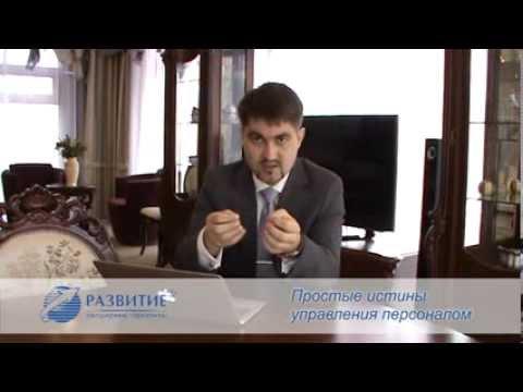 Александр Макаров: простые
