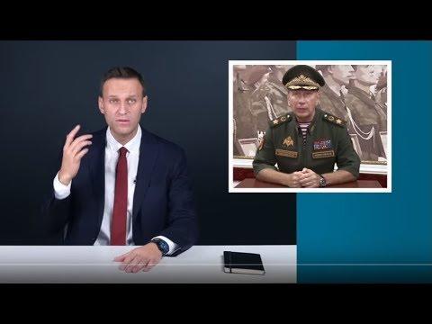 Полковник ВС РФ Александр Глущенко об ответе Алексея Навального и заявлении Путина