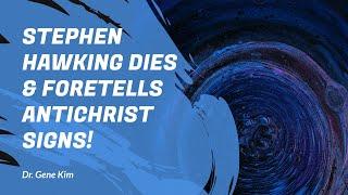 Stephen Hawking Dies & Foretells Antichrist SIGNS! | Dr. Gene Kim