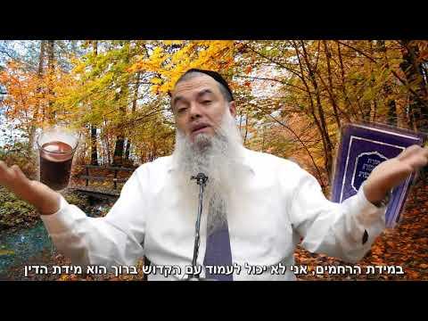 השיטה של הרב יגאל כהן להביא פרנסה הביתה מדי בוקר - עם כתוביות בעברית