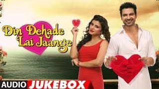 Din Dehade Lai Jayenge Full Album Jukebox | Kartar Cheema , Sapna Thakur | Punjabi Movie Songs
