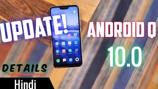 What's NEW in Android 10 || Explained in Hindi || 2019