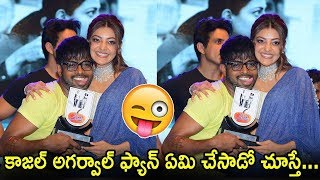 Kajal aggarwal Crazy Fan At Sita Audio Event | Bellam Konda Srinivas | Kajal aggarwal | Teja | TTM