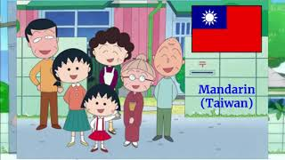 "Chibi Maruko Chan (櫻桃小丸子): ""Yume Ippai""- Chinese Opening Multilanguage"