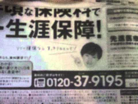 GEDC3151 2015.05.14 nikkei news paper in minani-urawa AFNradioなど
