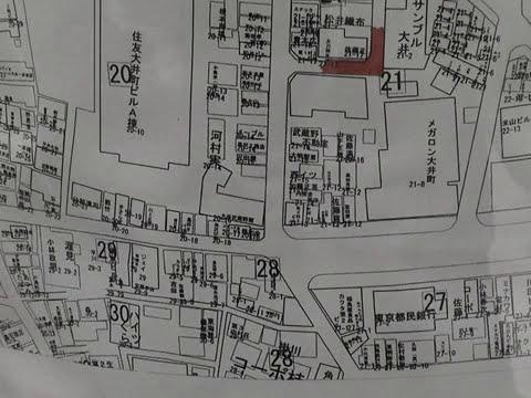 大井武蔵野館