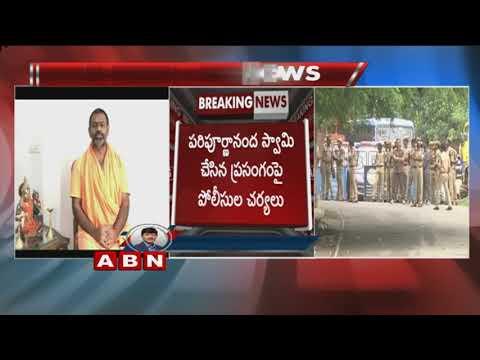 City Expulsion For Swami Paripoornananda | Police Ban Paripoornananda From Entering Hyderabad