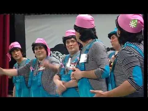 Chirigota - Los Protagonistas \ Actuación Completa en CUARTOS \ Carnaval 2012
