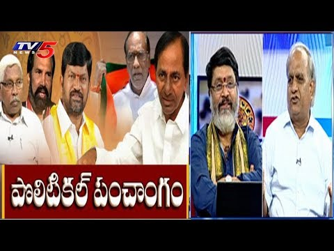 Political Panchangam | Special Discussion On Politicians Sentiment For Nominations | TV5 News