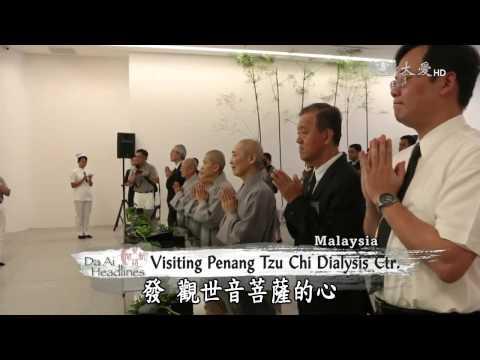 【DaAi Headlines】20150907 Visiting Penang Tzu Chi Dialysis Ctr