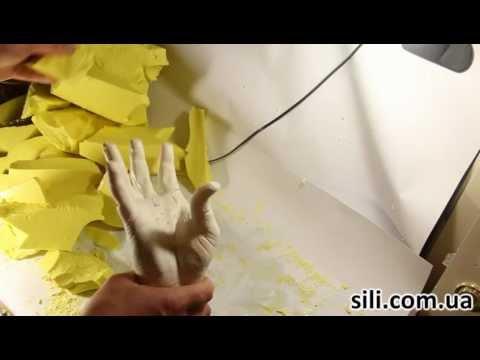 Как сделать руки своими руками видио 717