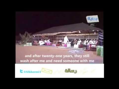 media mumin ainul mubarak gallery