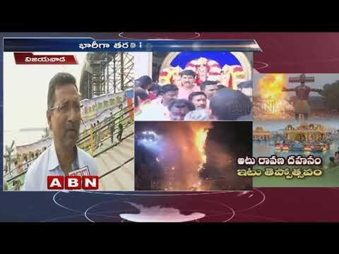All arrangements set for Durgamma Teppotsavam | Vijayawada