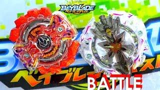 Beyblade Burst ベイブレードバースト Gigant Gaia Battle 7 Vs Xeno Xcalibur .V.C