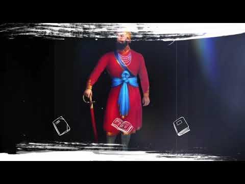 Dhan jigra kalgiyan wale da    punjabi song video