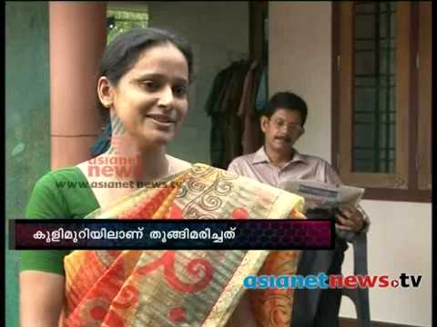 T J Joseph's Wife Commits Suicide: FIR 19th March 2014 എഫ് ഐ ആര്‍