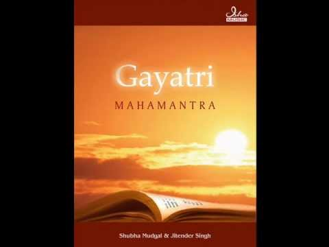 Gayatri Mantra - 9 repetitions