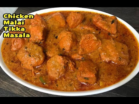 Chicken Malai Tikka Masala / New Chicken Recipe /Chicken Tikka Masala Recipe By Yasmin's Cooking