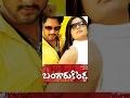 Bangaru Konda Full Length Telugu Movie    Rishi, Navneet Kaur