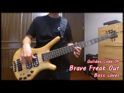 【クオリディア・コード OP】 「Brave Freak Out」 Bass cover 【LiSA】