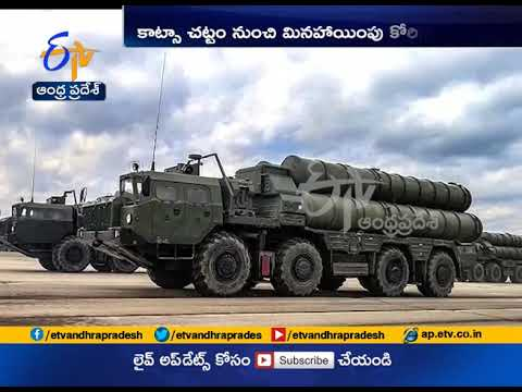 Day after India Russia S400 Deal | US State Dept Cautions on CAATSA