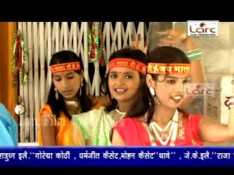 Mai Ke Baje Paijaniya Paome Chhama Chham | Bhojpuri Super Hit...