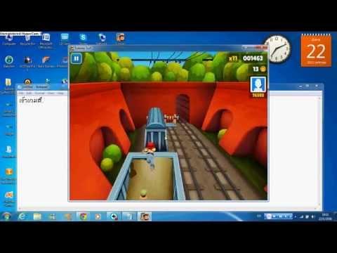 สอนโปร Subway Surfers PC และติดตั้ง Game