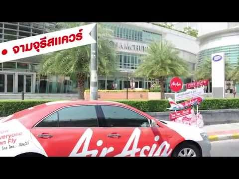 AirAsia Free Seat Free Service (27-29 Apr 2012)