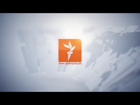 Ուղիղ միացում Երևանից   LIVE from Yerevan   Прямaя трансляция из Еревана